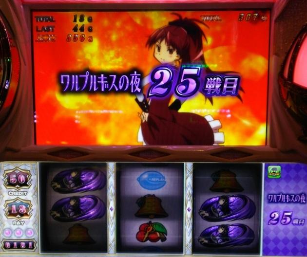 アーニマ・フィギュアブログ - コピー (704).jpg