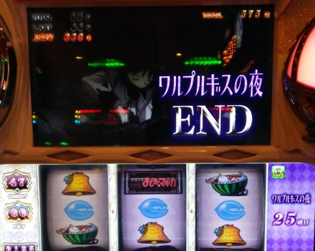 アーニマ・フィギュアブログ - コピー (705).jpg