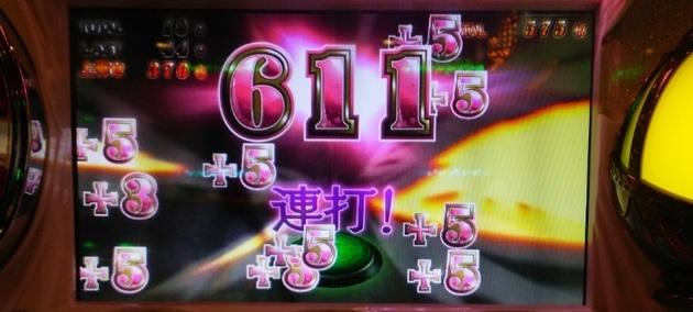 アーニマ・フィギュアブログ - コピー (710).jpg