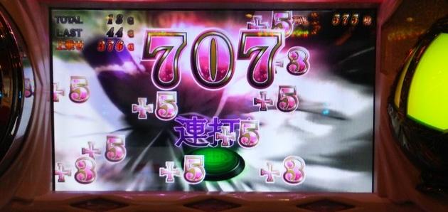 アーニマ・フィギュアブログ - コピー (711).jpg