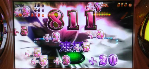 アーニマ・フィギュアブログ - コピー (712).jpg