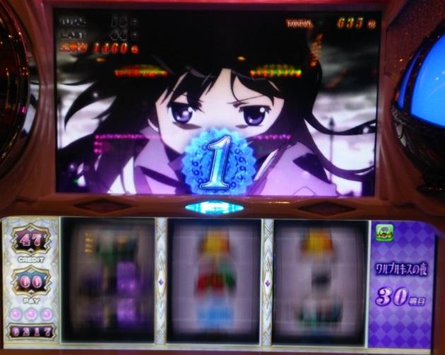 アーニマ・フィギュアブログ - コピー (716).jpg