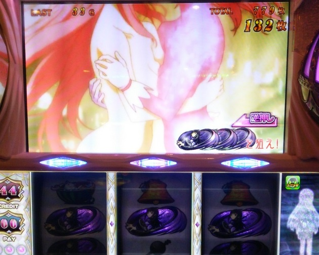 アーニマ・フィギュアブログ - コピー (721).jpg