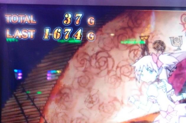 アーニマ・フィギュアブログ - コピー (722).jpg