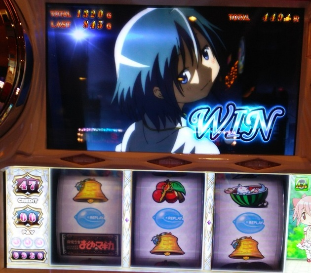 アーニマ・フィギュアブログ - コピー (724).jpg
