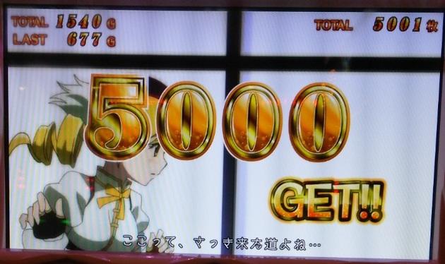 アーニマ・フィギュアブログ - コピー (725).jpg