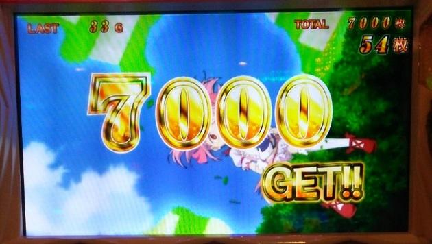 アーニマ・フィギュアブログ - コピー (727).jpg