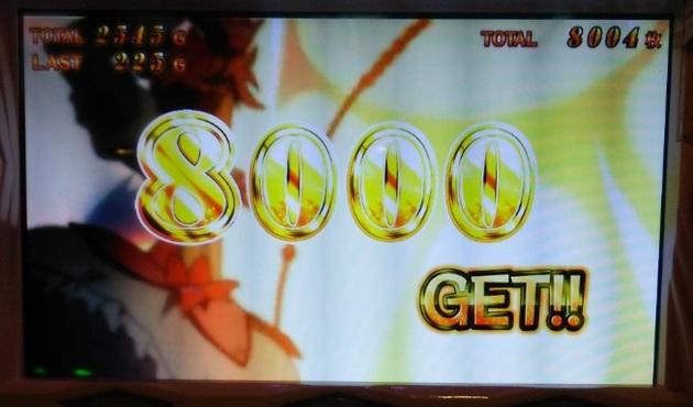 アーニマ・フィギュアブログ - コピー (728).jpg