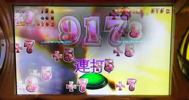 アーニマ・フィギュアブログ - コピー (729).jpg