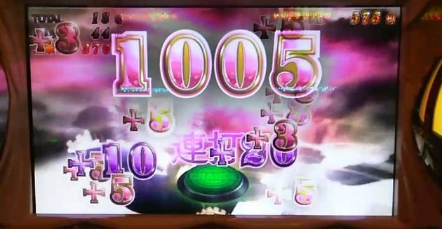 アーニマ・フィギュアブログ - コピー (730).jpg