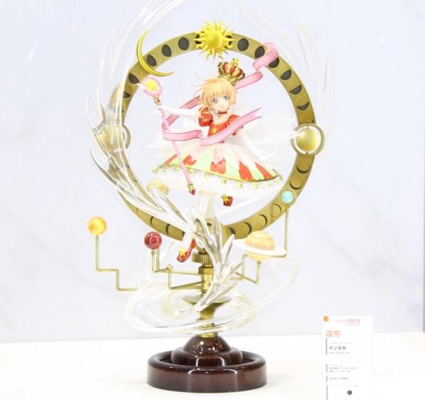 アーニマ・フィギュアブログ - コピー (81).jpg