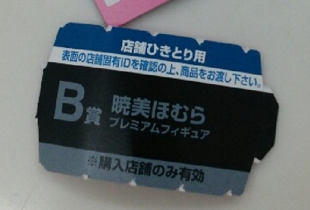 アーニマブログs - コピー (334).jpg