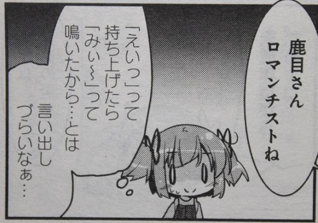 アーニマブログs - コピー (527).jpg