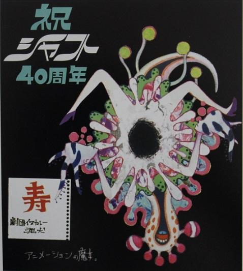 アーニマブログs - コピー (63).jpg