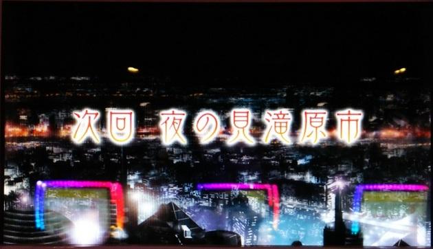 アーニマブログs - コピー (784).jpg