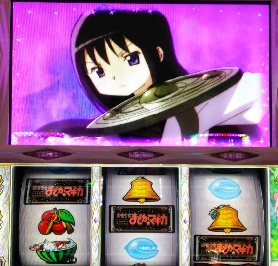 アーニマブログs - コピー (828).jpg