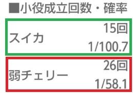 アーニマブログs - コピー (849).jpg