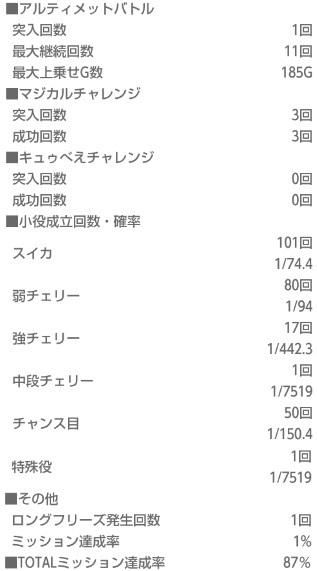 アーニマブログs - コピー (851).jpg