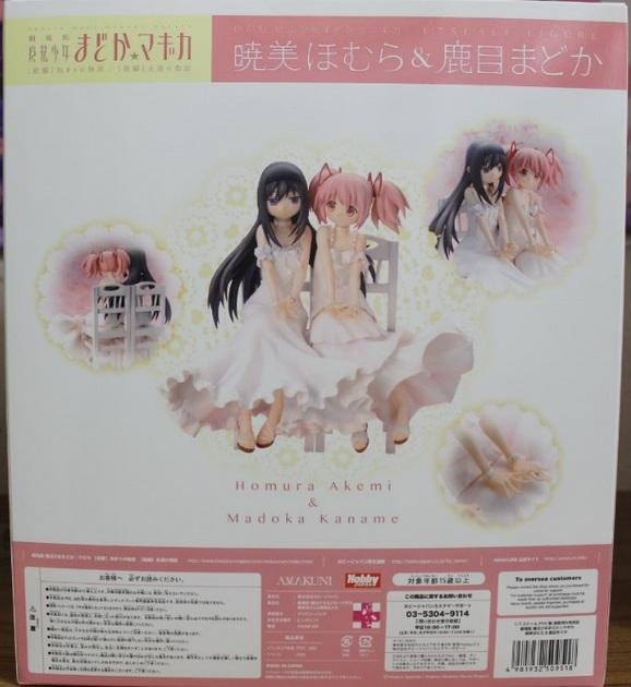 アー二マのフィギュア - コピー (445).jpg