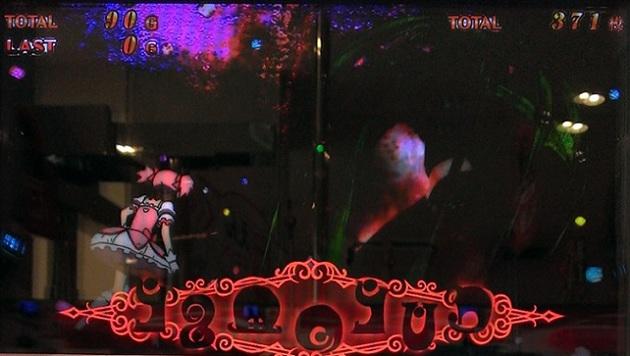 スロ アーニマのブログ - コピー (221).jpg