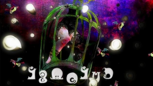 スロ アーニマのブログ - コピー (222).jpg