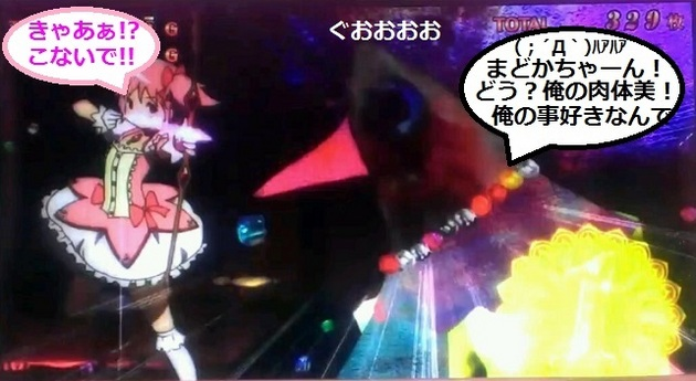 スロ アーニマのブログ - コピー (224).jpg