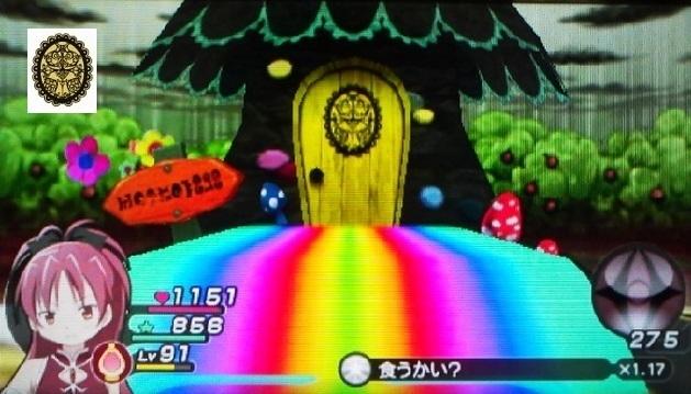 フィギュアキングダム - コピー (1024).jpg