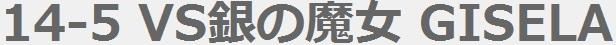 フィギュアキングダム - コピー (112).jpg