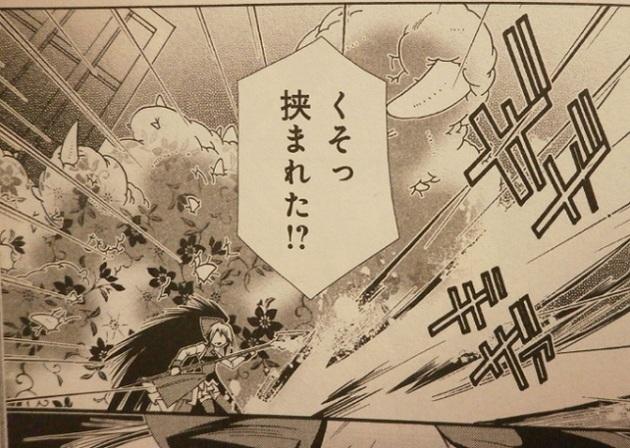 フィギュアキングダム - コピー (242).jpg