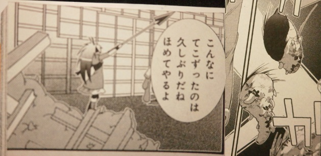 フィギュアキングダム - コピー (244).jpg