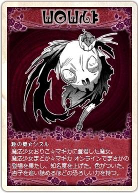 フィギュアキングダム - コピー (245).jpg