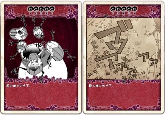 フィギュアキングダム - コピー (246).jpg