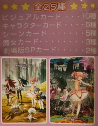 フィギュアキングダム - コピー (255).jpg