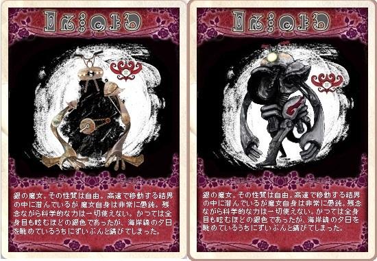 フィギュアキングダム - コピー (268).jpg