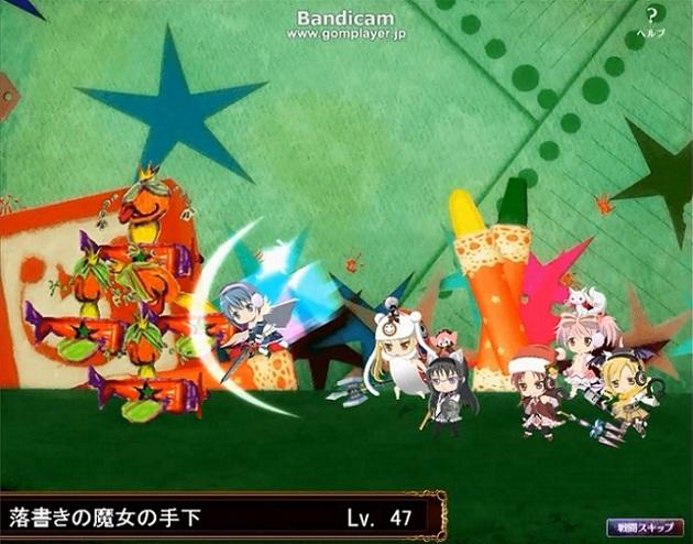フィギュアキングダム - コピー (317).jpg