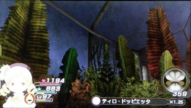 フィギュアキングダム - コピー (508).jpg