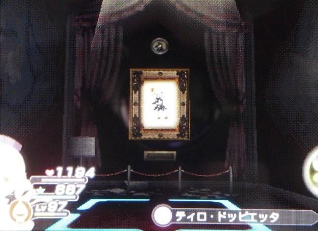 フィギュアキングダム - コピー (509).jpg