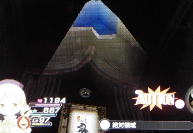 フィギュアキングダム - コピー (510).jpg