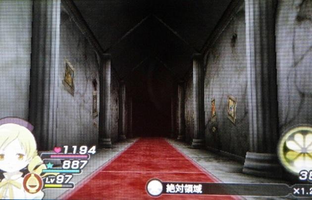 フィギュアキングダム - コピー (511).jpg