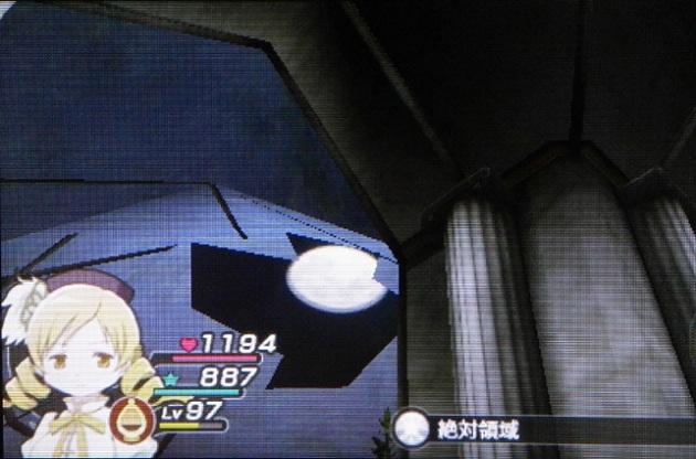 フィギュアキングダム - コピー (512).jpg