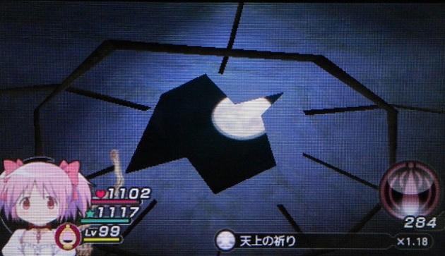 フィギュアキングダム - コピー (513).jpg
