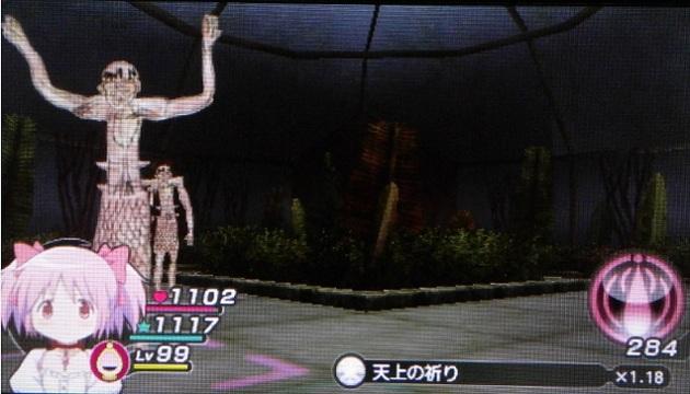 フィギュアキングダム - コピー (516).jpg