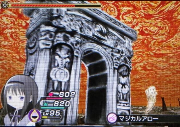 フィギュアキングダム - コピー (530).jpg