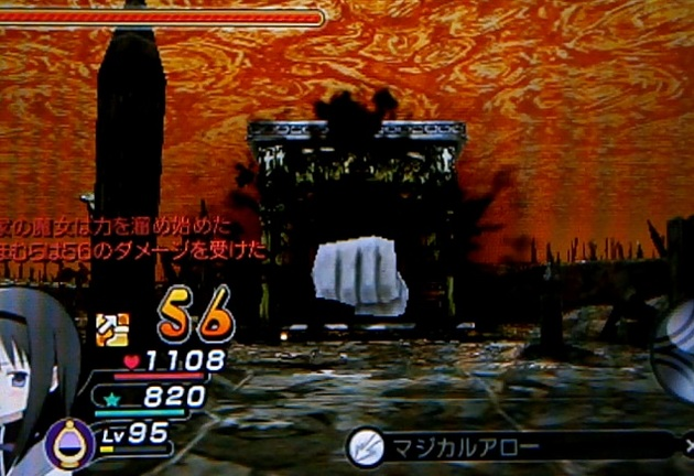 フィギュアキングダム - コピー (531).jpg