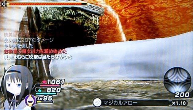 フィギュアキングダム - コピー (533).jpg