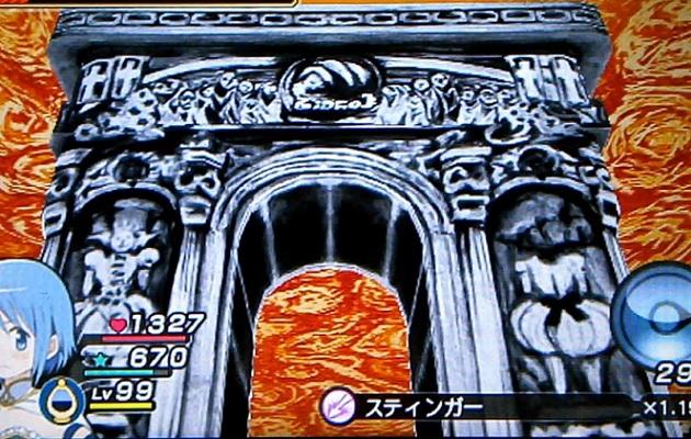 フィギュアキングダム - コピー (539).jpg