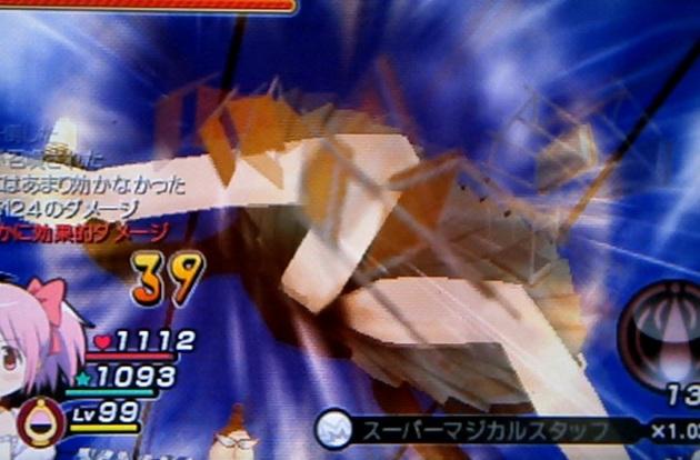 フィギュアキングダム - コピー (561).jpg