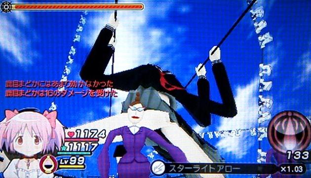 フィギュアキングダム - コピー (562).jpg