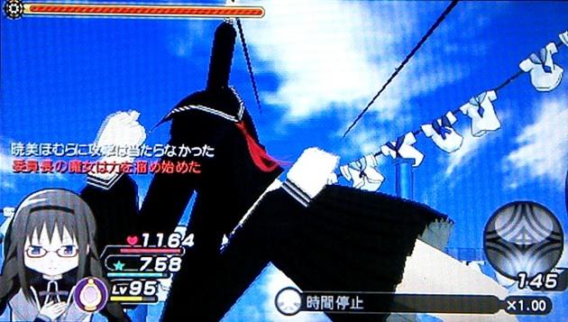 フィギュアキングダム - コピー (565).jpg