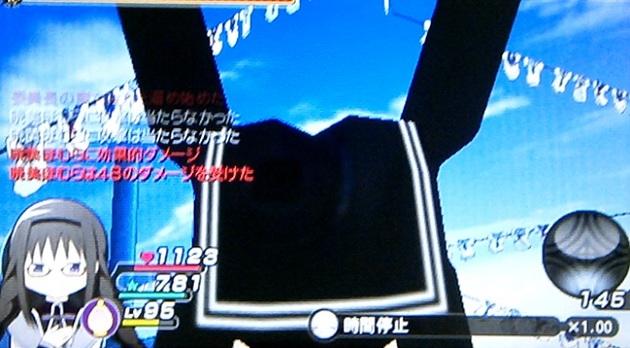 フィギュアキングダム - コピー (568).jpg